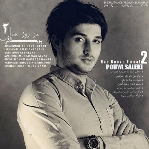 Salekiiii har rooz emsal2 دانلود آهنگ جدید پویا سالکی به نام هر روز امسال 2