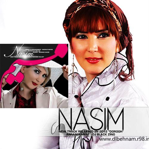 http://s5.picofile.com/file/8117617292/nasim_12345.jpg