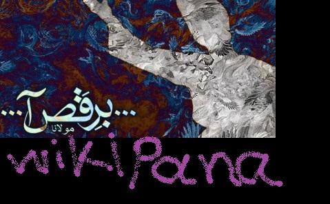 دانلود آهنگ برقصا با صدای محسن چاوشی