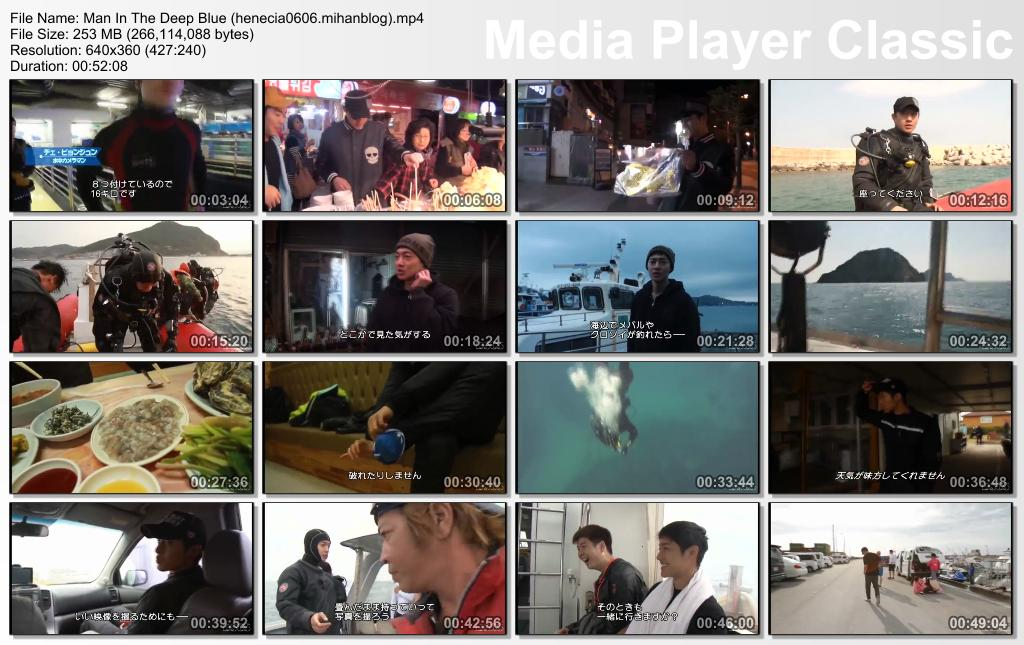 DATV Video_Kim Hyun Joong Man In The Deep Blue - Just the Way You Are