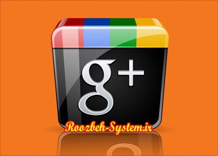 آموزش ترفند بلاک کردن مزاحمین در گوگل پلاس