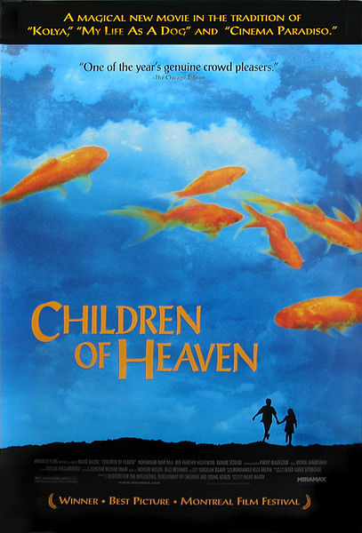 دانلود فیلم بچه های آسمان