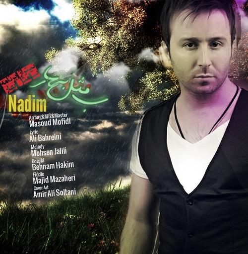 Nadim -  B mesle Bahar