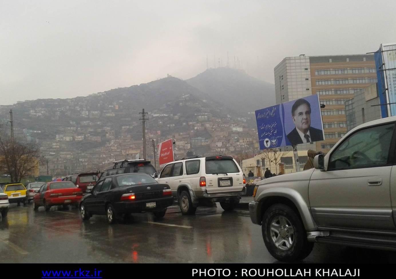 خانه های کابل