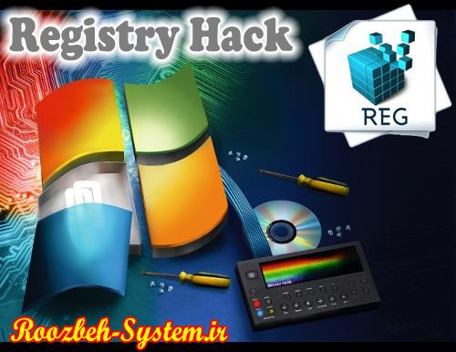 هک رجیستری ویندوز برای نمایش فایلهای کامپیوتر