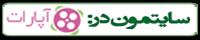سایت هــواداران کــربلايي جواد مــقدم