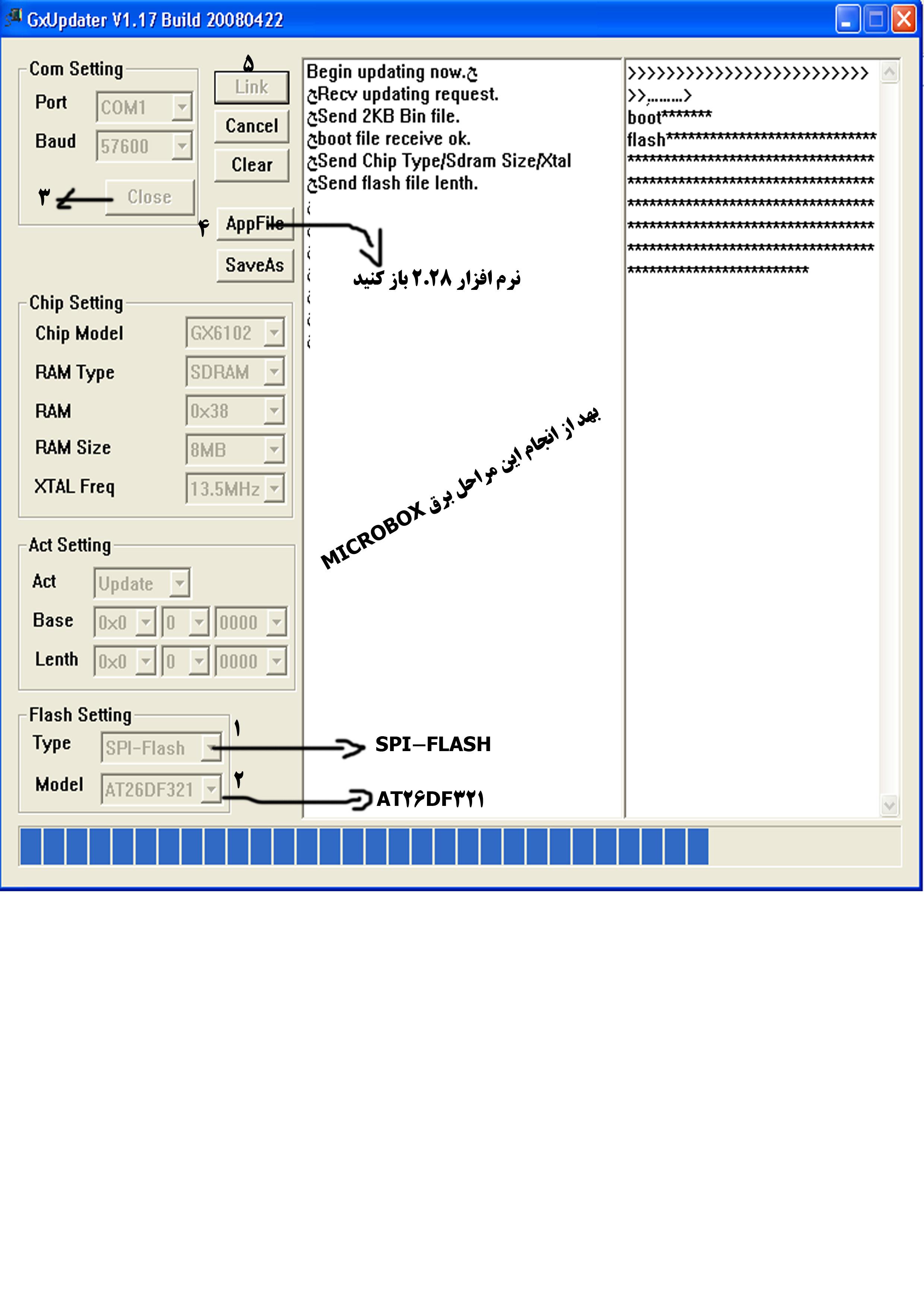 دانلود فایل فلش دامپ میکروباکس 2 + آموزش تصویری Satellitebank44