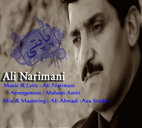 Ali Narimani - Papati