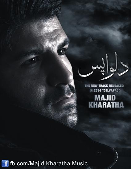 Majid Kharatha - Delvapas
