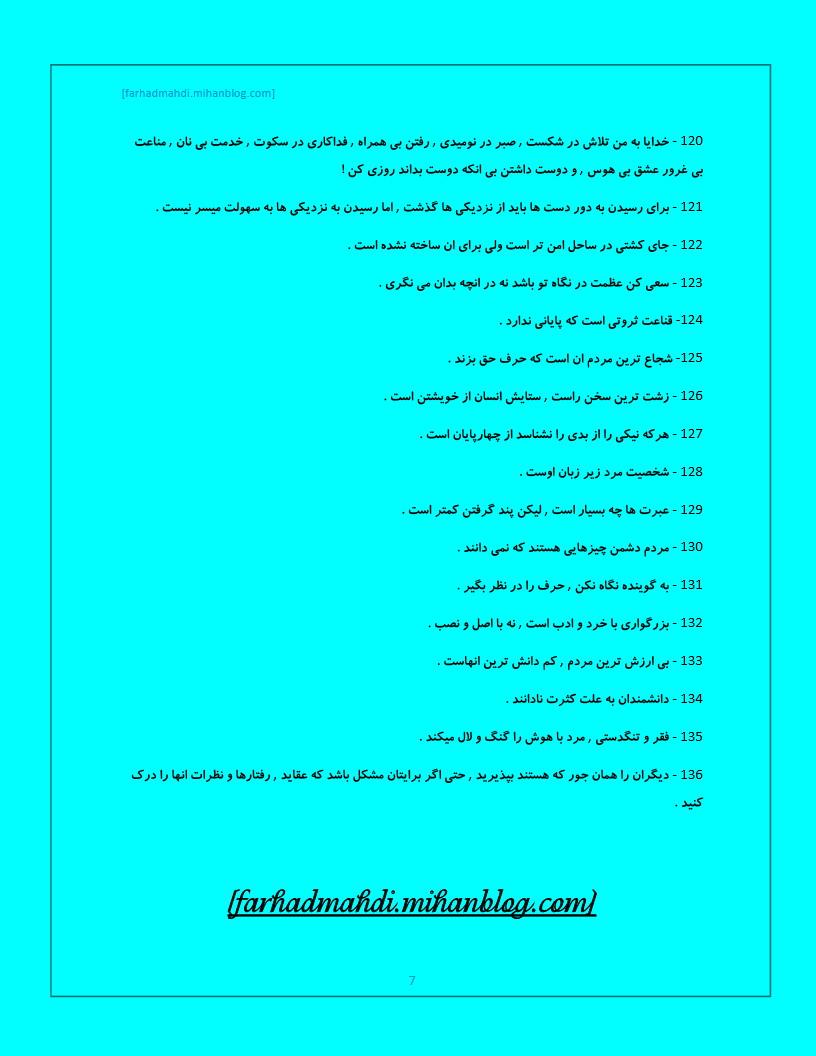 http://s5.picofile.com/file/8118286184/_AE7B43F2_8F25_44F6_A2F5_2BDBB53B04749_2_.jpeg