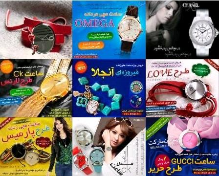 خرید ساعت مچی زنانه دخترانه 2014