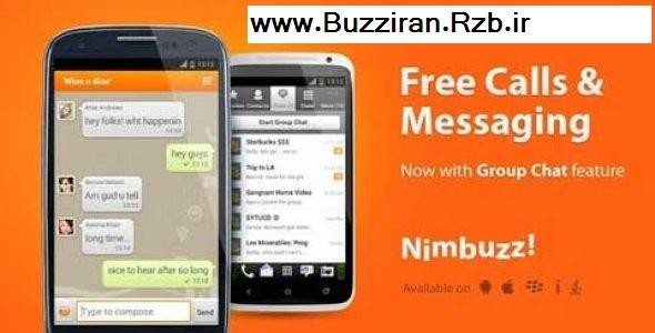 دانلود Nimbuzz Messenger 3.0.0 - مسنجر نیمباز اندروید