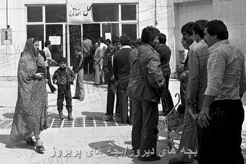 همه پرسی و رفراندوم 12فروردین سال1358-در این همه پرسی از مردم ایران ایران سوال مطرح شد که:جمهوری اسلامی-اری یا نه؟