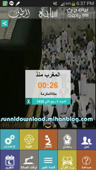 http://s5.picofile.com/file/8118624242/app_screen_shots_56051.jpg