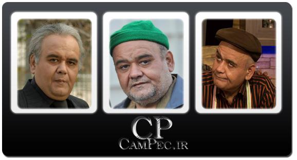 عکس های جدید اکبر عبدی