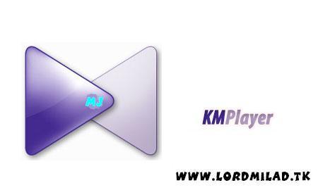 lordmilad,LORDMILAD,http://lordmilad.mihanblog.com.lordmilad.tk,http://lordmilad.tk,شاهزاده میلاد،KMPlayer, KMPlayer 3.8.0.121, آخرین ورژن KMPlayer, آخرین ورژن KMPlayer 3.8.0.121, آموزش افزودن زیرنویس به KMPlayer, برنامه Cam Player, برنامه KMPlayer, برنامه KMPlayer 3.8.0.121, دانلود KMPlayer, دانلود KMPlayer 3.8.0.121, دانلود نرم افزار KMPlayer, دانلودها, نرم افزار KMPlayer 3.8.0.121, نرم افزار کام پلیر, پلیرمحبوب،،