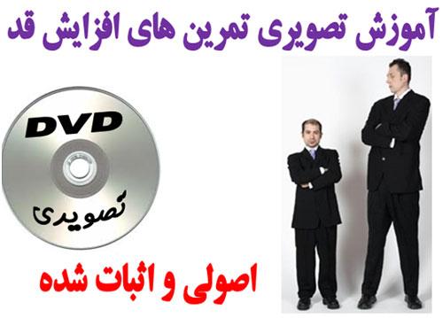 http://s5.picofile.com/file/8118703892/ghadd2.jpg