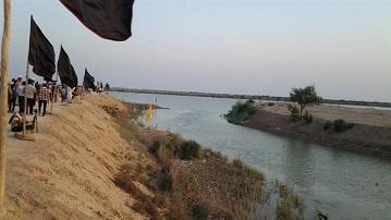 نهر خین