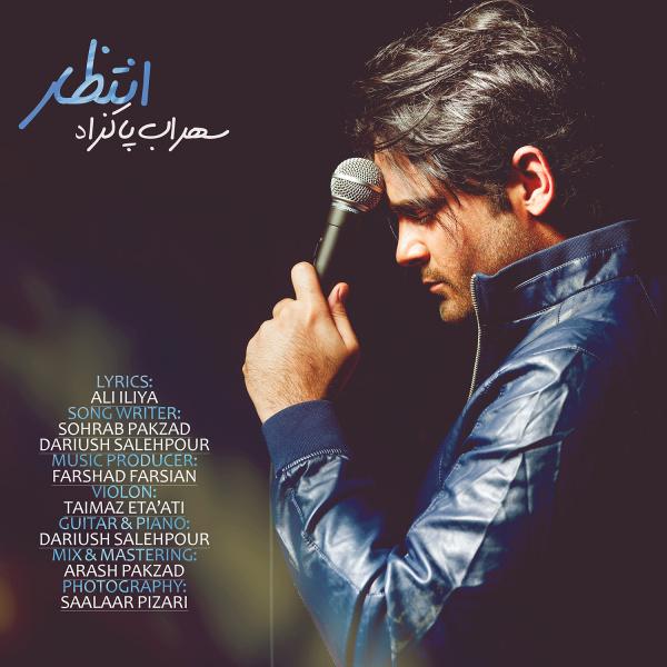 Sohrab Pakzad Entezar دانلود آهنگ جدید سهراب پاکزاد به نام  انتظار