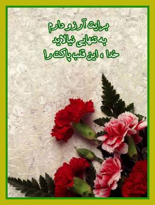 http://s5.picofile.com/file/8118781100/1393.jpg