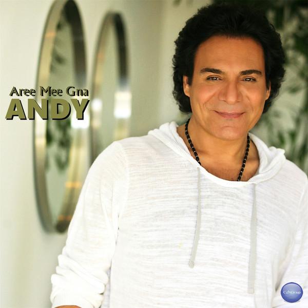Andy Aree Mee دانلود آهنگ جدید اندی به نام Aree Mee Gna
