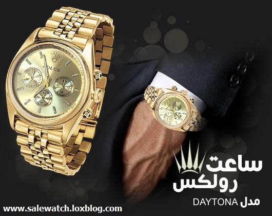 خرید ساعت مچی مردانه رولکس طلایی دایتونا