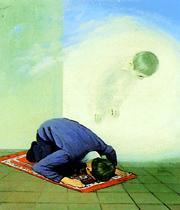 حضور قلب در نماز-بر گرفته از انديشه قم