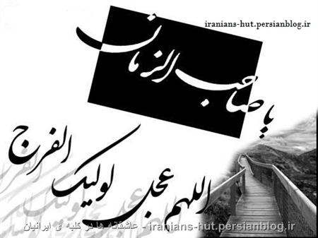 عکس های غاشقانه - کلبه ی ایرانیان