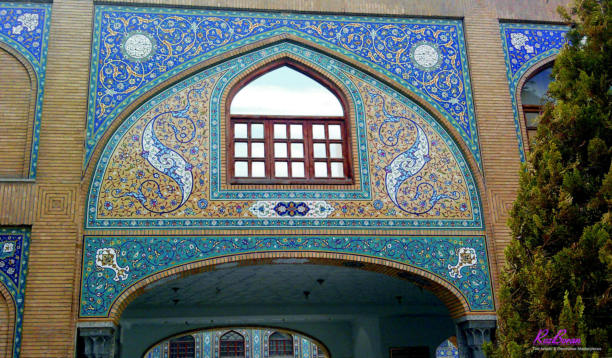 تزئینات سنتی ایران