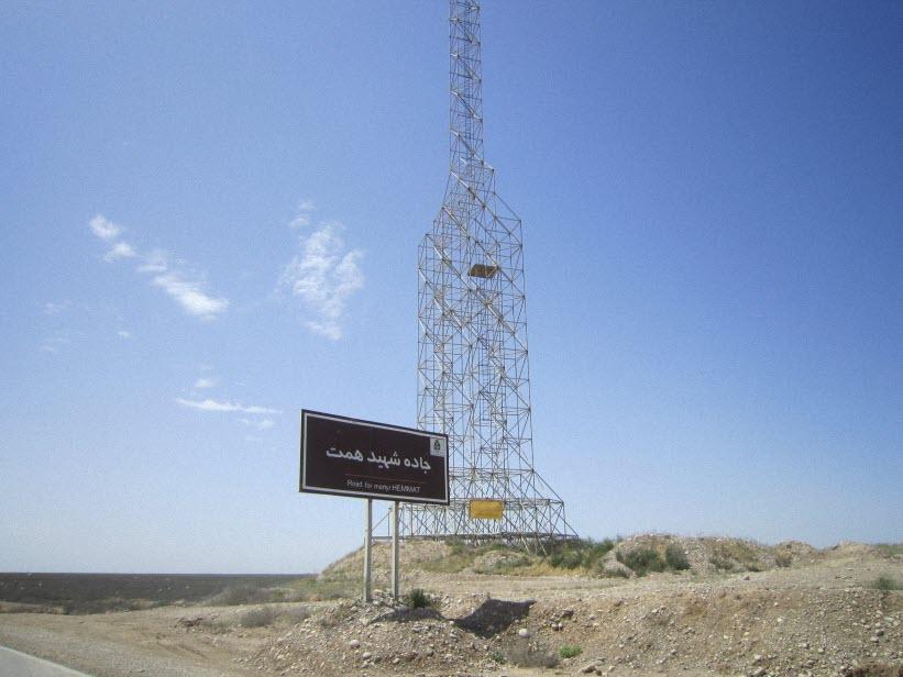 6  یادمان شهدای هور ، مقتل شهید علی هاشمی ، جزیره مجنون