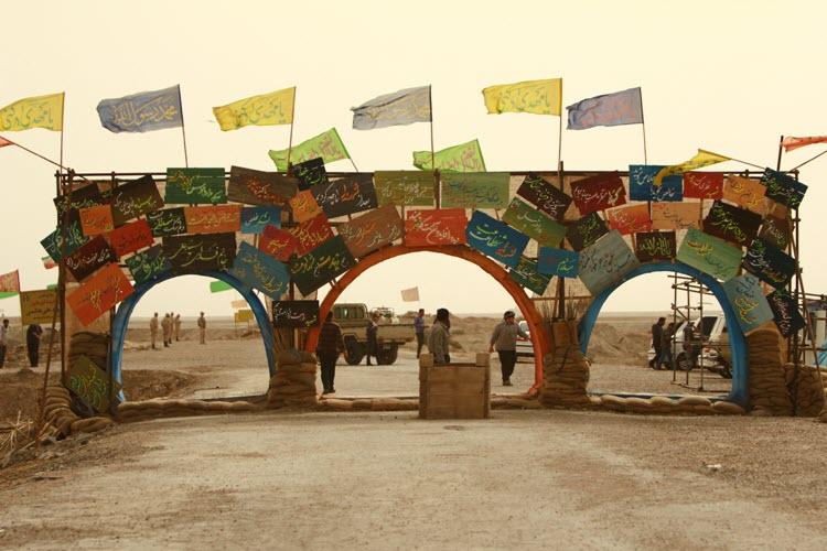 17  یادمان شهدای هور ، مقتل شهید علی هاشمی ، جزیره مجنون