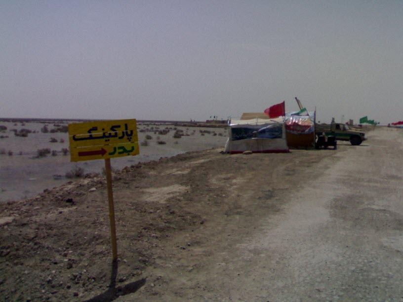 32  یادمان شهدای هور ، مقتل شهید علی هاشمی ، جزیره مجنون
