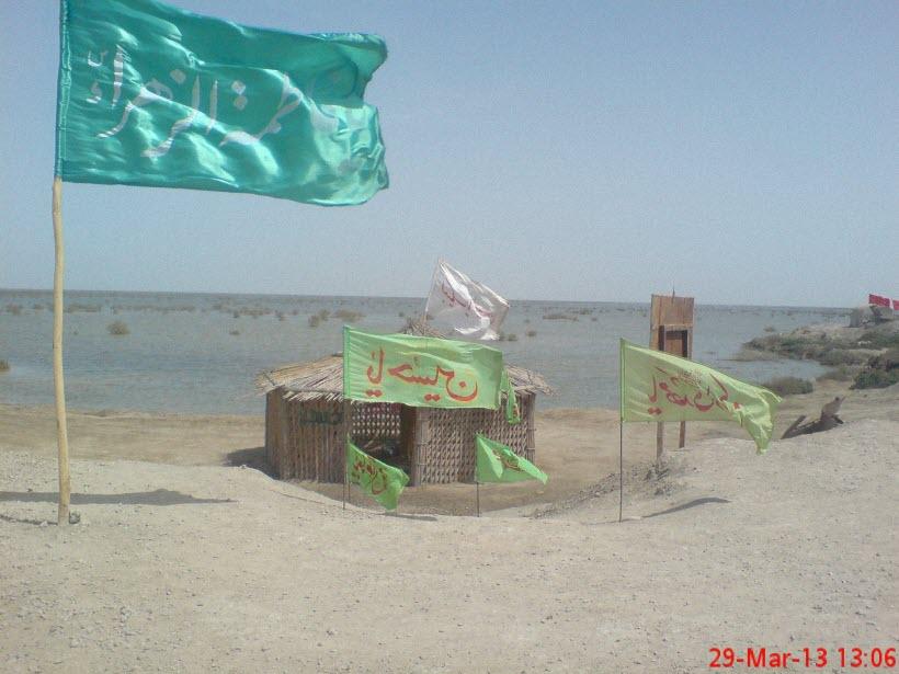 49  یادمان شهدای هور ، مقتل شهید علی هاشمی ، جزیره مجنون