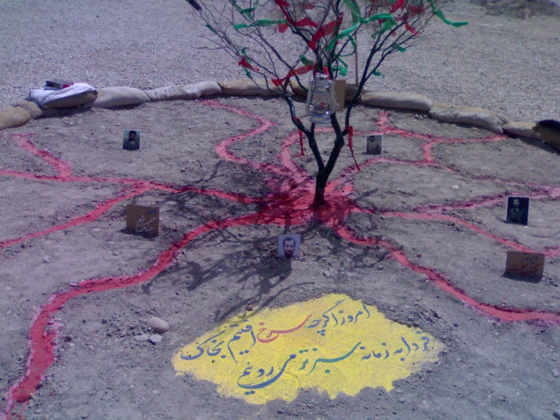76  یادمان شهدای هور ، مقتل شهید علی هاشمی ، جزیره مجنون