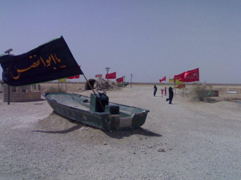 78  یادمان شهدای هور ، مقتل شهید علی هاشمی ، جزیره مجنون
