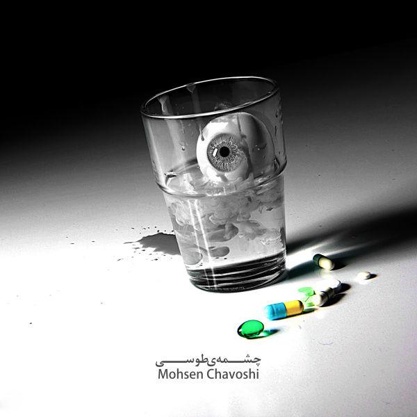 Mohsen Chavoshi Cheshmeye Toosi دانلود آهنگ جدید محسن چاووشی به نام چشمه ی طوسی