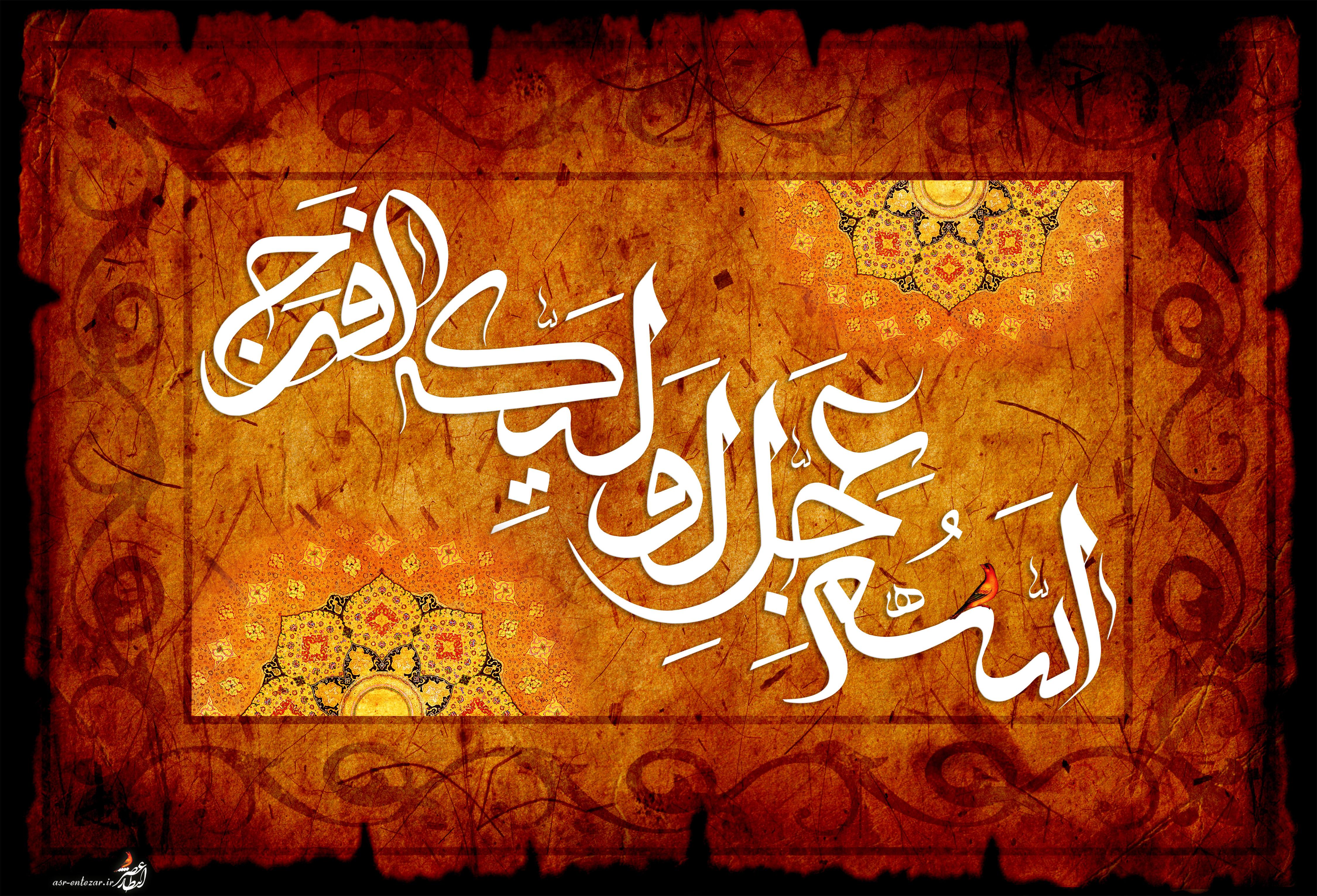 دانلودسوره یوسف به صورت تحدیر شرح دعای سلامتی امام زمان