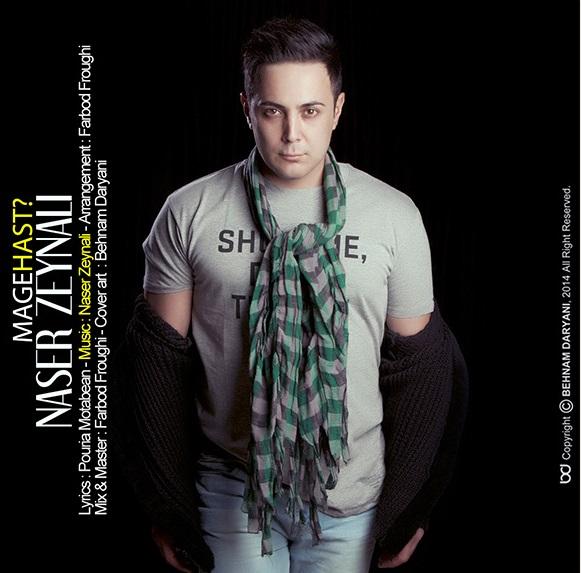 Naser Zeynali - Mage Hast