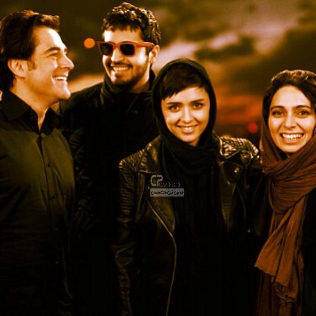 ترانه علیدوستی،پگاه آهنگرانی،محمد رضا گلزار و مهرداد صدیقیان