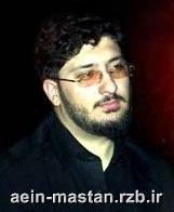 حاج داود احمدی نژاد