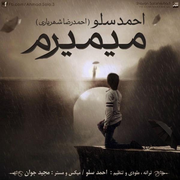 Ahmad Solo Mimiram دانلود آهنگ جدید احمد سلو به نام میمیرم