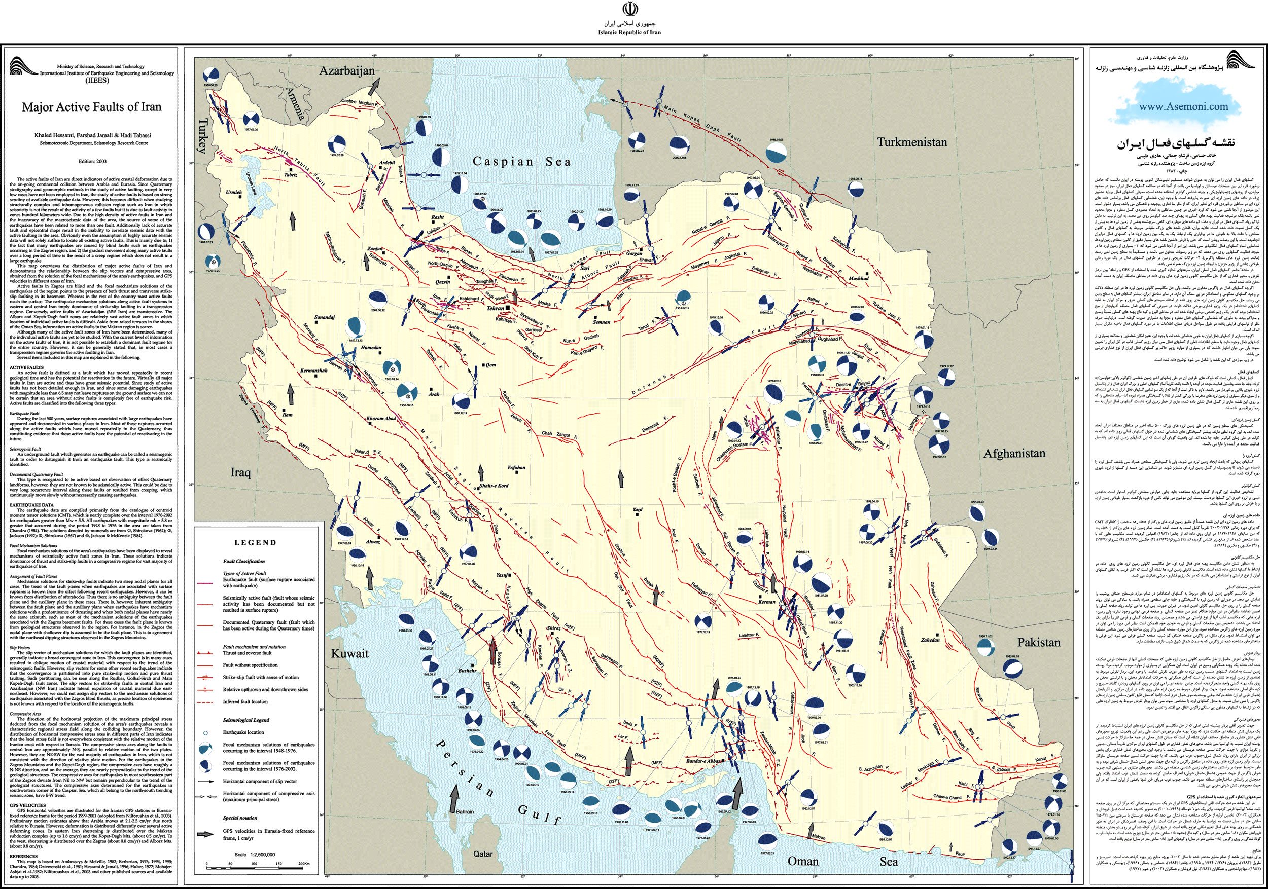 http://s5.picofile.com/file/8119385368/iran_faults_map.jpg