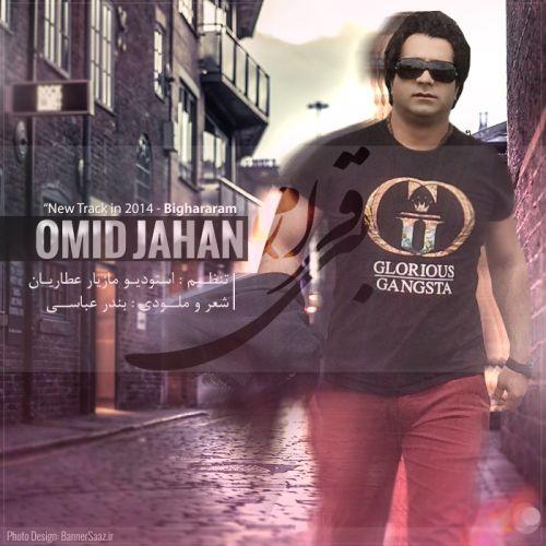 Omid Jahan - Bi Ghararam