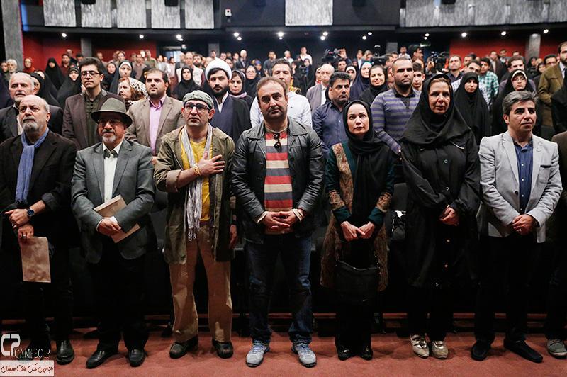 مراسم تجلیل از عوامل مجموعه تلویزیونی پایتخت 3