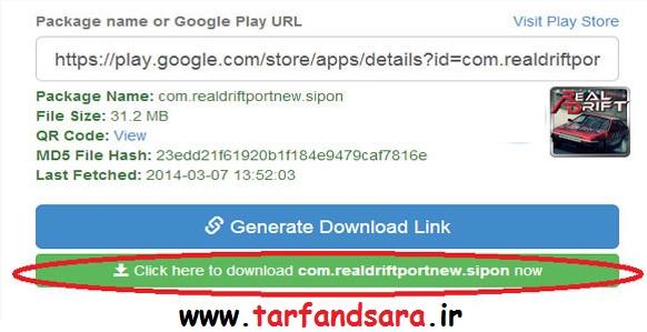 http://s5.picofile.com/file/8119540750/g2.jpg