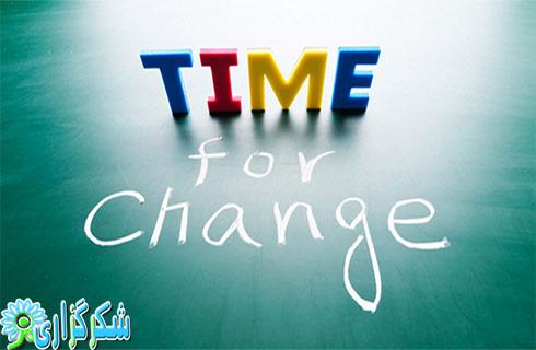 تغییر_داستان کوتاه_change