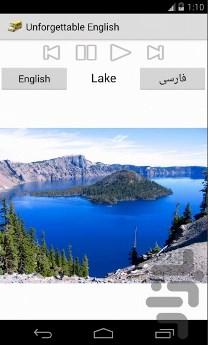 انگلیسی بدون فراموشی