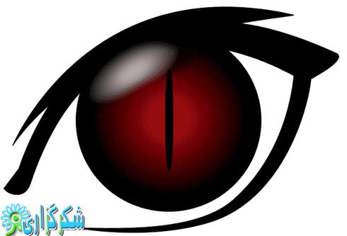 چشم چرانی_درمان_اعتیاد_چشم چرونی_نگاه بد_ناپاک_چشم شیطان
