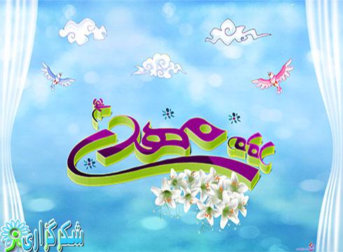 فرهنگ انتظار_حضرت مهدی(عج)_پوستر_طرح گرافیکی