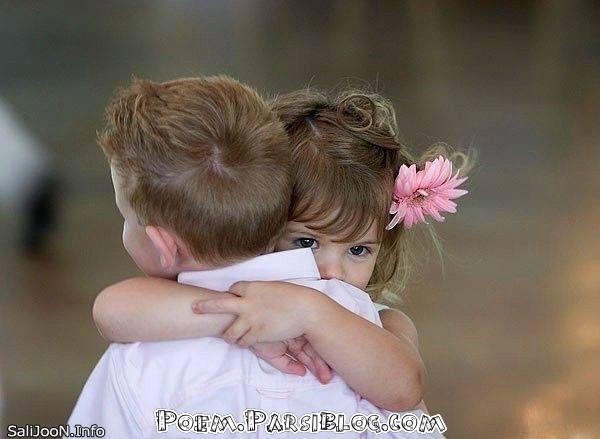 طرح آغوش تو ای دوست، معما دارد!!